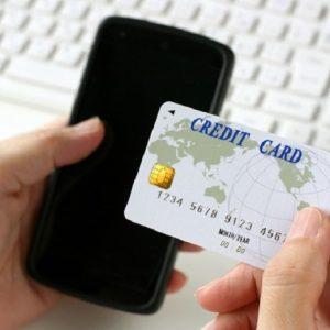 クレジットカード安全