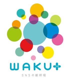ワクプラ(ロゴ)